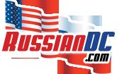 http://www.russiandc.com/images/logo/russiandc_165x105.png