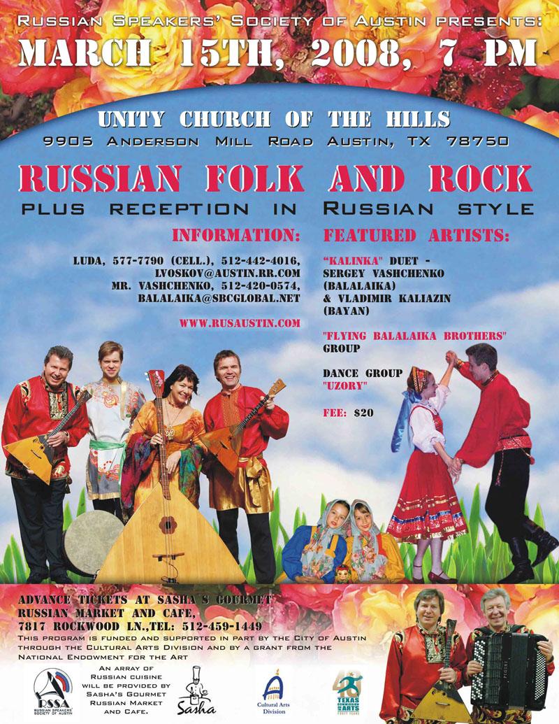 sasha russian folk dance