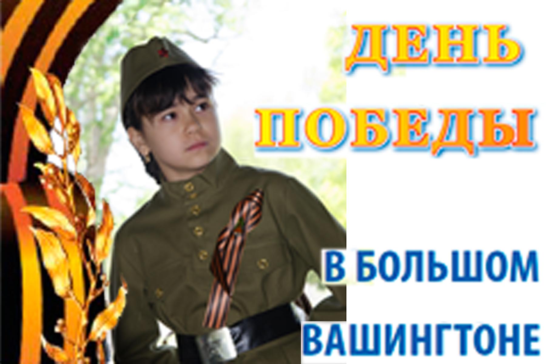 Staroselskaya Director Of Russian